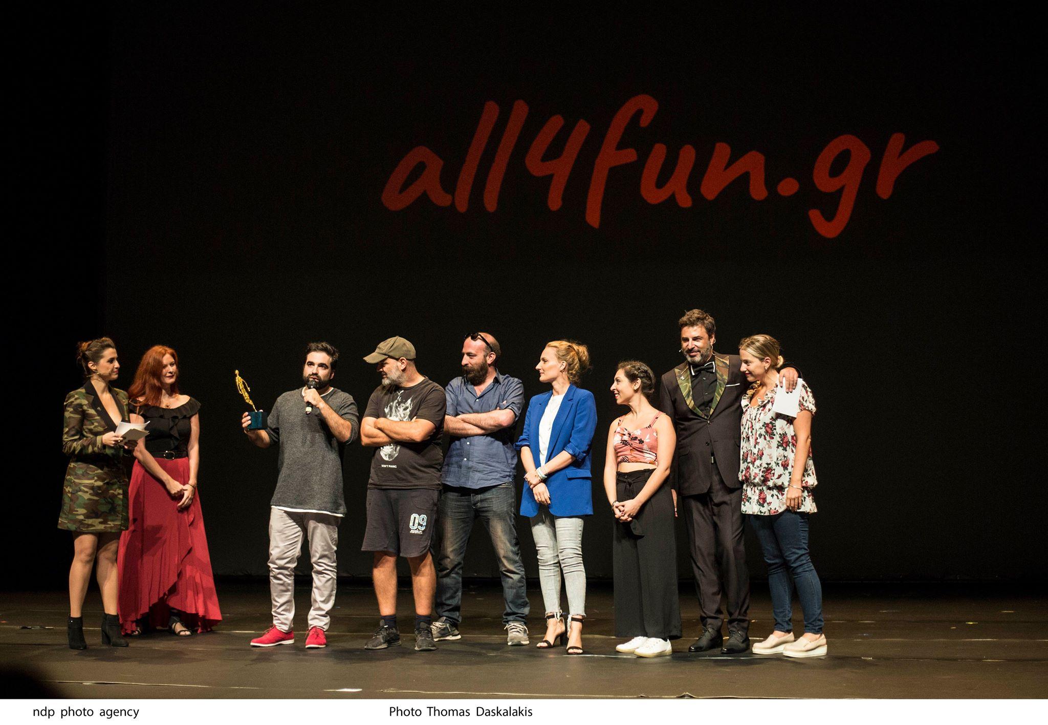 9All4fun Awards 2019 (18).jpg